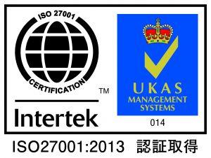 UKAS-k27001-2 3